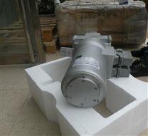 迪创Det-Tronics三频红外火焰探测器 X3301