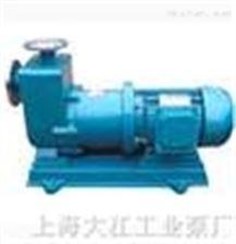 ZCQ不锈钢自吸磁力泵ZCQ型自吸磁力泵
