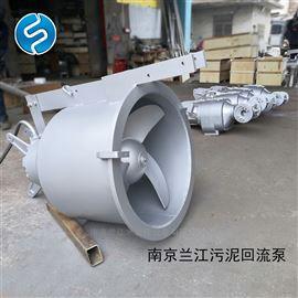 混合液回流专用泵 厌氧污泥回流泵