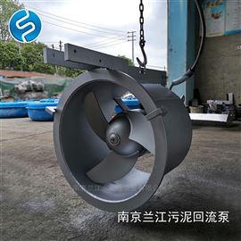 螺旋桨式搅拌机 污泥回流泵