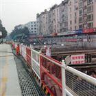 成都市青羊區地鐵交通施工圍欄噴淋