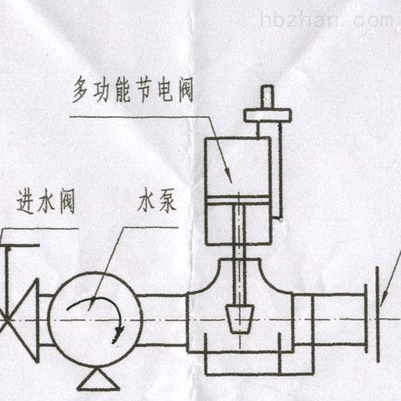 多功能节电阀