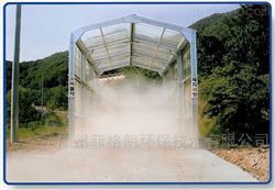 FGL-广州养猪场全自动车辆消毒通道设备厂家