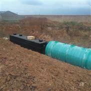 忻州地埋式生活污水處理設備設計規范