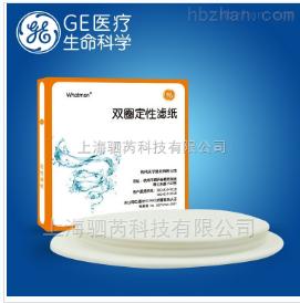 GE双圈定性滤纸直径7cm