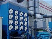 脉冲式滤筒除尘器