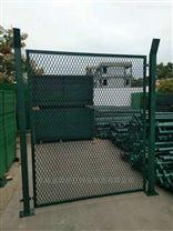 金属板围栏杆