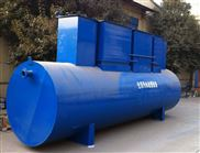 新疆学校污水处理设备厂家