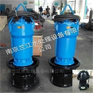 350ZQB-70潜水轴流泵型号
