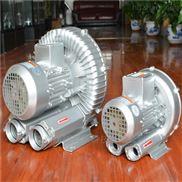 真空上料机专用1.5KW高压旋涡气泵