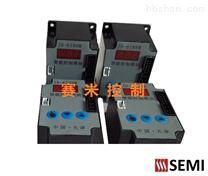 智能控制器模块IDM-WR-C
