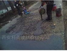 S201可以修復水泥路面起砂的修補材料