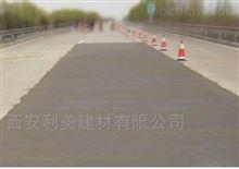 混凝土路面缺陷麻面蜂窝薄层快速抢修料