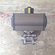 氣動不鏽鋼焊接球閥Q661F