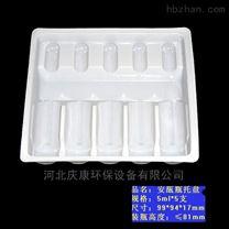 各种药用塑料托-专业定做医药包装