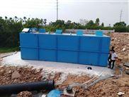 养猪污水一体化处理设备