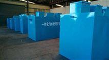 紡織廢水處理設備
