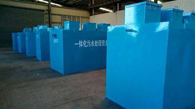 纺织废水处理设备报价