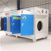 注塑机专用除异味设备uv光氧净化器 打造无味生产车间