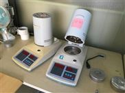 便携式水分测定仪