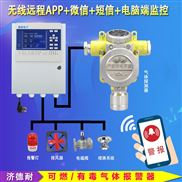 学校餐厅液化气检测报警器,可燃气体探测仪