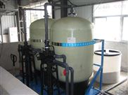 水处理过滤设备