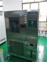国产恒温恒湿试验箱厂家标准型号