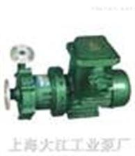 100CQG-80-160CQG型耐高温磁力驱动泵