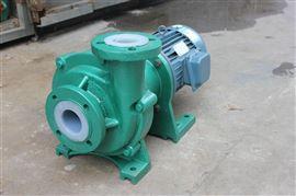 供應CQB-F型氟塑料磁力驅動泵,氟塑料磁力驅動泵價格
