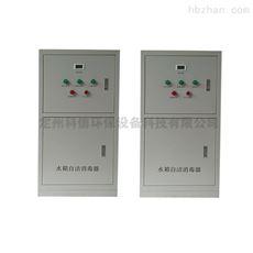 SCII-5H 外置式水箱自洁消毒器臭氧电解器