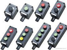 BZA53-A2防爆主令控制器价格