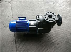 自吸式塑料耐酸泵自吸式塑料耐酸泵(马肚泵)