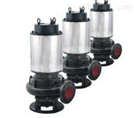 JYWQ型自动搅匀排污泵JYWQ50-15-20-1200-2.2