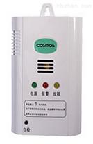 SH-115DF天然氣泄漏報警器