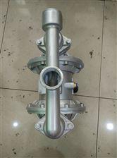 气动隔膜泵QBY-65