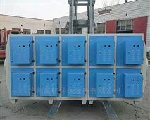 50000风量工业烟雾处理等离子净化器