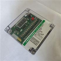 康越KYM-LC12A可编程离线脉冲控制仪