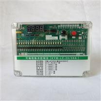 康越可编程离线KYM-LC-20/30A脉冲控制仪