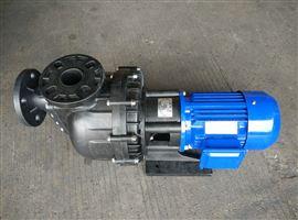 耐酸塑料自吸泵ZMD-150