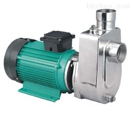 HYLZ不锈钢自吸泵40HYLZ-18