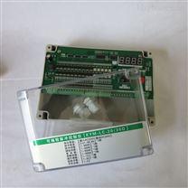 可编程KYM-LC离线20/30D脉冲控制仪
