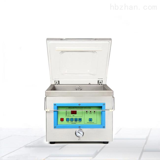 小型台式食品真空包装机
