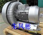 YX-82S-3双段旋涡气泵 11千瓦真空泵厂家