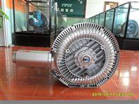 YX-72S-5旋涡气泵图片