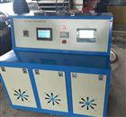 1000A全自动大电流温升装置
