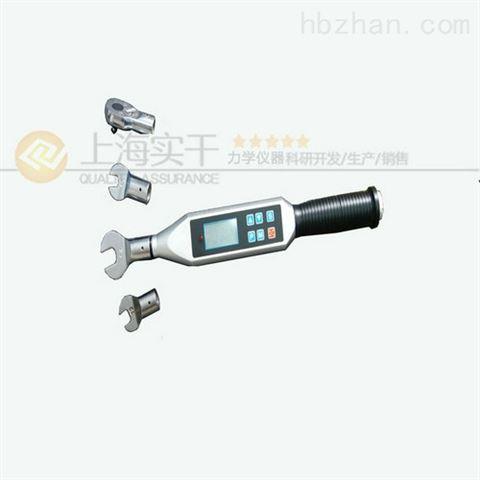 瓶盖检测扭力扳手,测试瓶盖扭力的扳手
