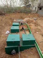乡镇卫生院用污水处理设备