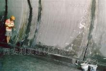 定边聚合物砂浆修补加固砂浆厂家