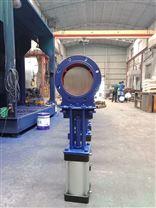 DMZ673F氣動暗杆式刀形閘閥