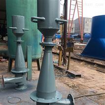 燃煤锅炉TXP型陶瓷旋风除尘器